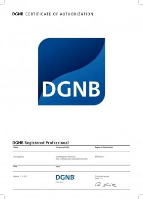 Сертификат DGNB