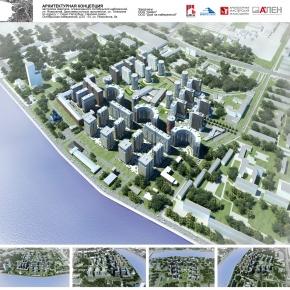 Архитектурная концепция застройки квартала