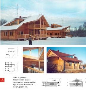 Жилые дома на Нахимовском озере