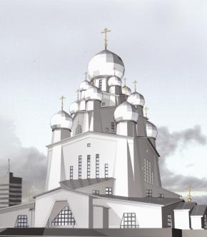 Эскизный проект Кафедрального собора Святого архистратига Михаила