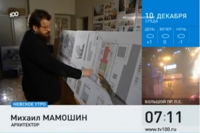 Сюжет о проекте Новой сцены МДТ на 100ТВ