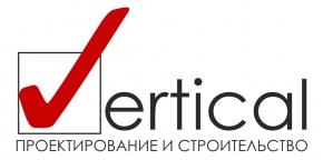 ООО «Вертикаль»