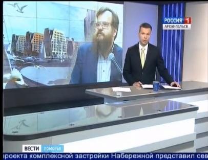 Открытие выставки М.Мамошина в Архангельске