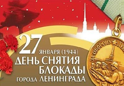 Мы в шорт-листе конкурса МВК «Оборона и блокада Ленинграда»