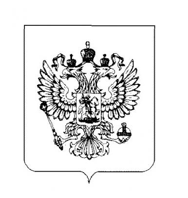 М.А. Мамошину присвоено звание