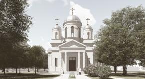 Храм во имя Святого праведного врача-страстотерпца Евгения Боткина