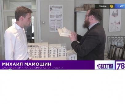 Комментарий М.А. Мамошина по поводу сноса казарм Семеновского полка