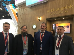 Актический форум в СПб 2019