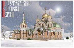 Крестовоздвиженский храм на Крестовском о-ве