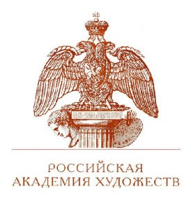 Доклад М.А. Мамошина в РАХ