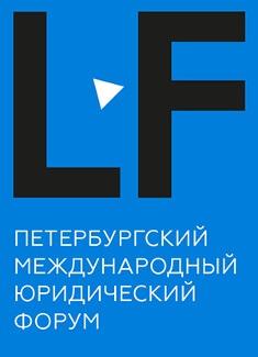 М.А. Мамошин выступил на ПМЮФ
