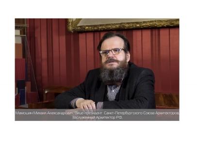 Приветствие М.А. Мамошина ютуб-каналу СА СПб