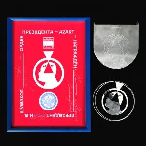 Орден Президента САР_AZART_Мамошин (2)