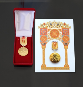 Медаль  святого первоверховного апостола Петра