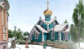 Деревянный храм в честь св. прав. Иоакима и Анны