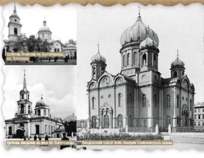Утраченная духовность: какие храмы Петербурга можно восстановить в ближайшее время