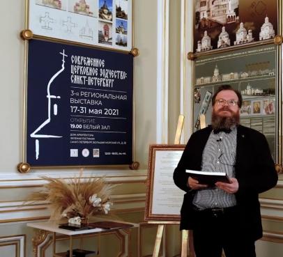 М.А. Мамошин о выставке церковного зодчества и  работах мастерской